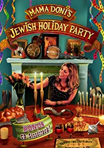 Mama Doni Band - Jewish Holiday Party DVD/CD Combo