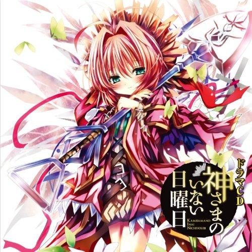 �h���}CD �_���܂̂��Ȃ���j��