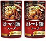 モランボン BistroDish 完熟トマト鍋スープ 750g × 2個セット