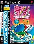 SEGA AGES 2500シリーズ Vol.33 ファンタジーゾーン コンプリートコレクション