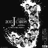 2015 Jリーグオフィシャルトレーディングカード BOX