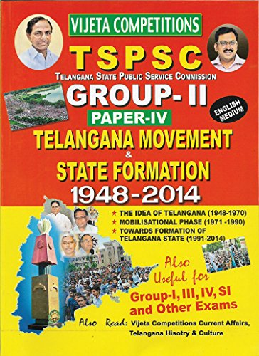 TSPSC Group-II Paper- IV Telangana Movement and State Formation ( 1948 - 2014 ) ENGLISH MEDIUM