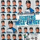 BBM 北海道日本ハムファイターズ2011 「FIGHTERS MEGA ENERGY」 カードセット BOX