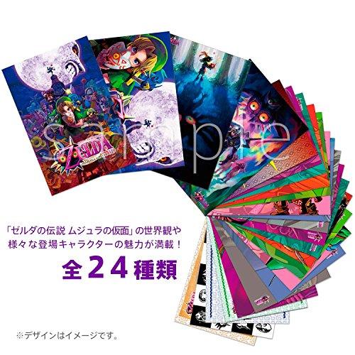 ゼルダの伝説 ムジュラの仮面 3D 【Amazon.co.jp限定】オリジナルポストカード(24枚セット) 付