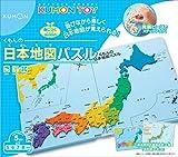 くもんの日本地図パズル ランキングお取り寄せ