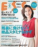 ESSE(エッセ) 2014 年 09 月号 [雑誌]
