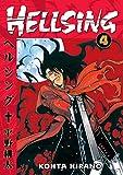 Hellsing, Vol. 4 (1593072597) by Hirano, Kohta