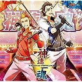 アイドルマスター SideM THE IDOLM@STER SideM ST@RTING LINE-09 神速一魂 (デジタルミュージックキャンペーン対象商品: 200円クーポン)