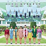 summer dejavu-私立恵比寿中学