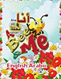 img - for A Bee and Me English Arabic book / textbook / text book
