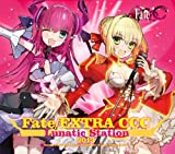 Variety Sound Drama Fate_Extra CCC ルナティックステーション 2013
