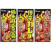 【Amazon.co.jp限定】唐がらし族3種詰め合わせ(爆辛カレー×2,極辛麻婆豆腐×2,赤辛チキン×2)