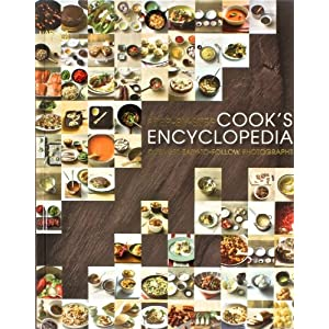 The Step By Step Cook's Encyclopedia (Love Food)