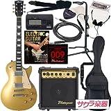 Maison メイソン エレキギター レスポールタイプ サクラ楽器オリジナル LP-28/GD 初心者入門13点セット