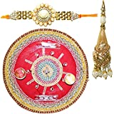 Handcrafted Steel Ganesha Design Pooja Thali Gift With Single Fancy Rakhi & Designer Lumba For Bhabhi - B073RJQNYJ