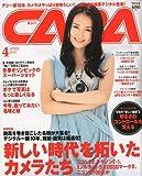CAPA ( キャパ ) 2010年 04月号 [雑誌]