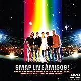 LIVE AMIGOS! [DVD]