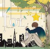 for / 4円 (CD - 2013)