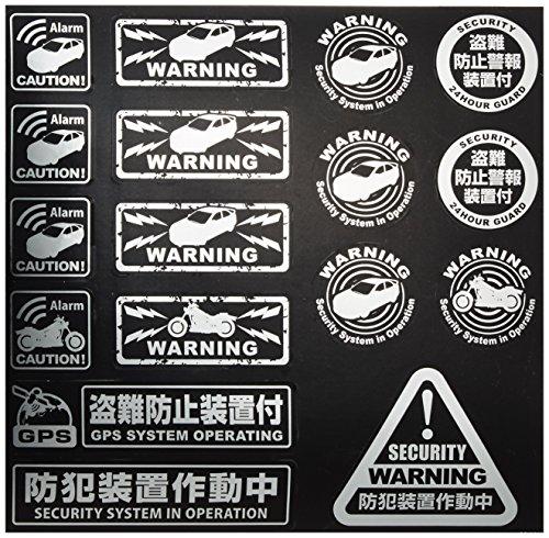 セキュリティーステッカー 「盗難防止装置付」 アルミシートタイプ OS-186