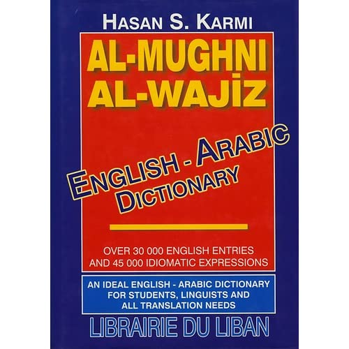 Al Mughni Al Wajiz English Arabic Dictionary Hasan S. Karmi Books