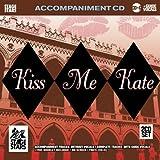 echange, troc Showtune Karaoke - Karaoke: Kiss Me Kate