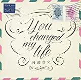 You changed my life♪阿部真央