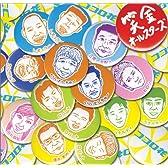 ココロ花(DVD付)