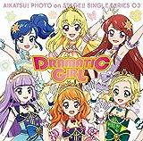 「アイカツ!」フォトカツ!CD第3弾「ドラマチックガール」PV