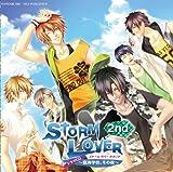 STORM LOVER 2nd ドラマCD ~臨海学校、その夜~