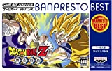 �ɥ饴��ܡ���Z ���Ʈ�� BANPREST BEST