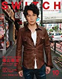 SWITCH Vol.34 No.10 『SCOOP!』を追う者たち -