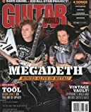 Magazine - Guitar World (1-year)