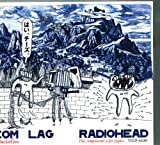 Radiohead Com Lag: B-sides Comp (ltd Ed) (japan) Import Japan