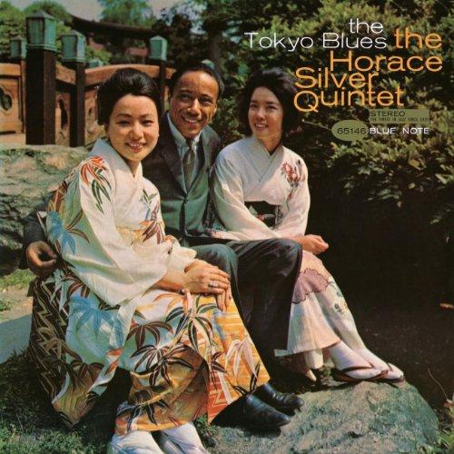 Tokyo Blues: Rudy Van Gelder Edition/Remastered
