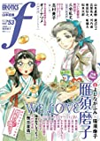 マンガ・エロティクス・エフ vol.53