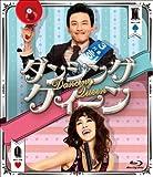ダンシング・クィーン[Blu-ray/ブルーレイ]
