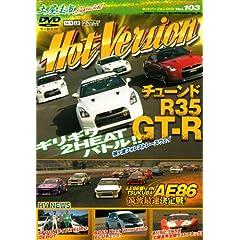 R35GT-R�@�`���[���hBATTLE (DVD�z�b�g�o�[�W����)