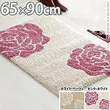 マット 汚れに強い 家具 おしゃれ スペイン製 ウィルトン織 マット 65×90cm 玄関マット ラグ ウィルトン織 ピンク・ホワイト