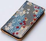 iphone6,6sケース(アイフォンケース6、6s)和柄で高品質の手帳型 西陣織りの金襴 (青) -
