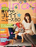 nina's (ニナーズ) 2011年 11月号 [雑誌]
