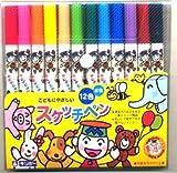 スケッチペン 12色