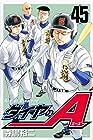 ダイヤのA 第45巻 2015年01月16日発売