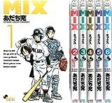 MIX コミック 1-6巻セット (ゲッサン少年サンデーコミックス)