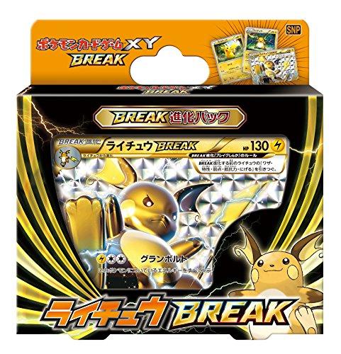Pokemon card game XY BREAK BREAK evolution pack Raichu BREAK (Pokemon Cool compare prices)