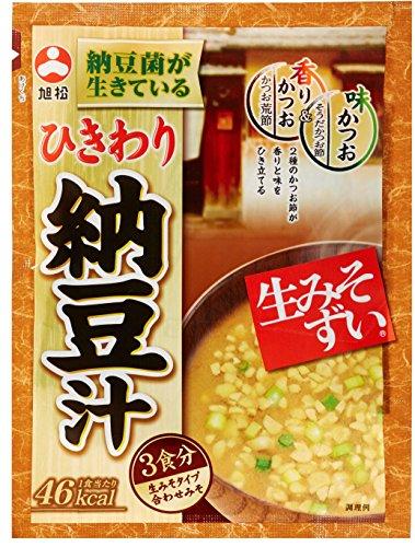 旭松食品 袋入 生みそずい ひきわり納豆汁 3食 22.2g×10袋