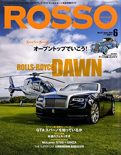 Rosso (ロッソ) 2016年6月号 Vol.227