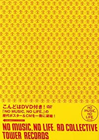 NO MUSIC,NO LIFE. AD collective