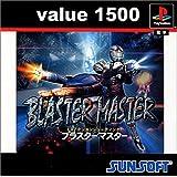 value 1500 ブラスターマスター