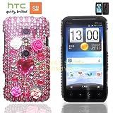 htc EVO 3Dケース shiny decoration Case (au ISW12HT対応)【ハンドメイド/デコ電】【Jewel flower Pink(ピンク)】