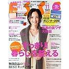 ESSE (エッセ) 2013年 11月号 [雑誌]